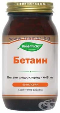 БУЛГАРИКУС БЕТАИН капсули 648 мг. * 60 - изображение