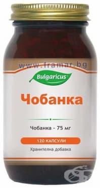 БУЛГАРИКУС ЧОБАНКА капсули 75 мг. * 120 - изображение