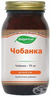 БУЛГАРИКУС ЧОБАНКА капсули 75 мг. * 60 - изображение
