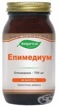 БУЛГАРИКУС ЕПИМЕДИУМ капсули 750 мг. * 60 - изображение