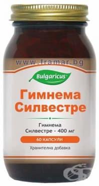 БУЛГАРИКУС ГИМНЕМА СИЛВЕСТРЕ капсули 400 мг. * 60 - изображение