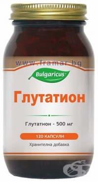 БУЛГАРИКУС ГЛУТАТИОН капсули 500 мг. * 120 - изображение