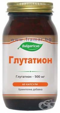 БУЛГАРИКУС ГЛУТАТИОН капсули 500 мг. * 60 - изображение