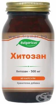 БУЛГАРИКУС ХИТОЗАН капсули 500 мг. * 60 - изображение