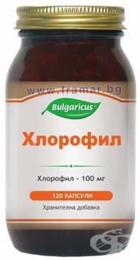 БУЛГАРИКУС ХЛОРОФИЛ капсули 100 мг. * 120 - изображение