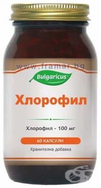 БУЛГАРИКУС ХЛОРОФИЛ капсули 100 мг. * 60 - изображение
