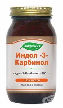 БУЛГАРИКУС ИНДОЛ 3-КАРБИНОЛ капсули 200 мг. * 120 - изображение