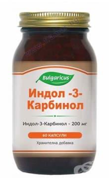 БУЛГАРИКУС ИНДОЛ 3-КАРБИНОЛ капсули 200 мг. * 60 - изображение