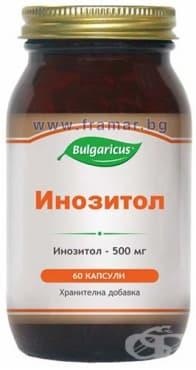 БУЛГАРИКУС ИНОЗИТОЛ капсули 500 мг. * 60 - изображение
