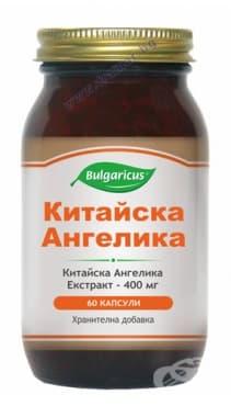 БУЛГАРИКУС КИТАЙСКА АНГЕЛИКА капсули 400 мг  * 60 - изображение