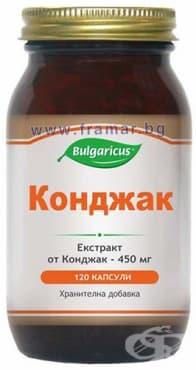 БУЛГАРИКУС КОНДЖАК капсули 450 мг. * 120 - изображение