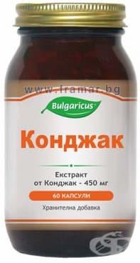 БУЛГАРИКУС КОНДЖАК капсули 450 мг. * 60 - изображение