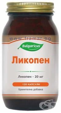 БУЛГАРИКУС ЛИКОПЕН капсули 20 мг. * 120 - изображение