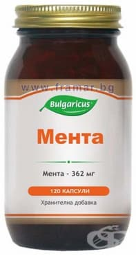 БУЛГАРИКУС МЕНТА капсули 362 мг. * 120 - изображение