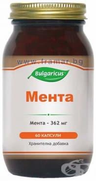 БУЛГАРИКУС МЕНТА капсули 362 мг. * 60 - изображение