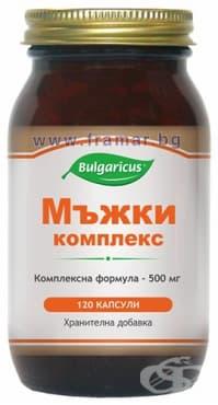 БУЛГАРИКУС МЪЖКИ КОМПЛЕКС капсули * 120 - изображение