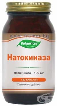 БУЛГАРИКУС НАТОКИНАЗА капсули 100 мг. * 120 - изображение