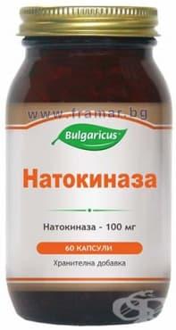 БУЛГАРИКУС НАТОКИНАЗА капсули 100 мг. * 60 - изображение