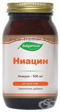 БУЛГАРИКУС НИАЦИН капсули 500 мг. * 60 - изображение
