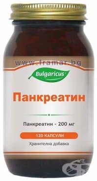 БУЛГАРИКУС ПАНКРЕАТИН капсули 200 мг. * 120 - изображение