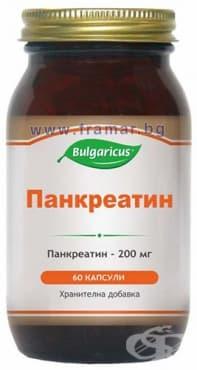 БУЛГАРИКУС ПАНКРЕАТИН капсули 200 мг. * 60 - изображение