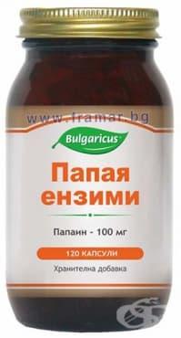 БУЛГАРИКУС ПАПАЯ ЕНЗИМИ капсули 50 мг. * 120 - изображение