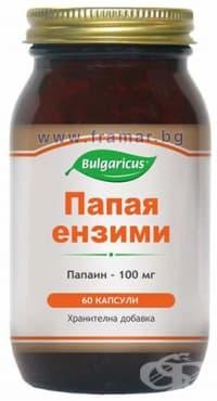 БУЛГАРИКУС ПАПАЯ ЕНЗИМИ капсули 50 мг. * 60 - изображение