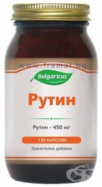 БУЛГАРИКУС РУТИН капсули 450 мг. * 120 - изображение
