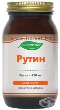 БУЛГАРИКУС РУТИН капсули 450 мг. * 60 - изображение