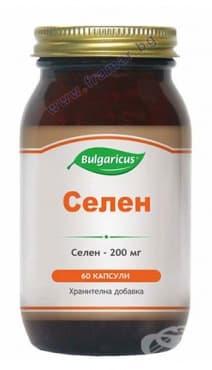 БУЛГАРИКУС СЕЛЕН капсули 200 мг. * 60 - изображение