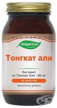 БУЛГАРИКУС ТОНГКАТ АЛИ капсули 80 мг. * 60 - изображение