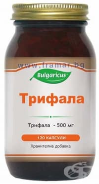 БУЛГАРИКУС ТРИФАЛА капсули 250 мг. * 120 - изображение
