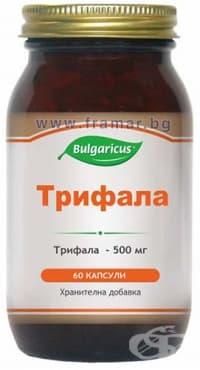 БУЛГАРИКУС ТРИФАЛА капсули 250 мг. * 60 - изображение