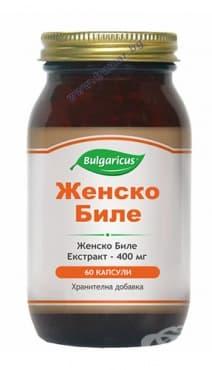 БУЛГАРИКУС ЖЕНСКО БИЛЕ капсули 400 мг. * 60 - изображение