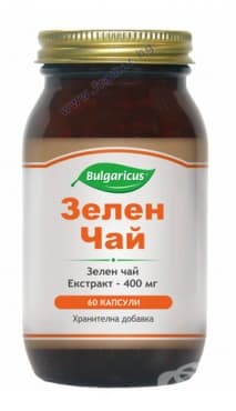 БУЛГАРИКУС ЗЕЛЕН ЧАЙ капсули 400 мг * 60 - изображение