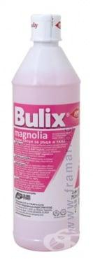 Изображение към продукта ХМИ BULIX MAGNOLIA КРЕМ - САПУН ЗА ЛИЦЕ И ТЯЛО 750 мл