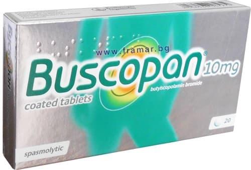 Изображение към продукта БУСКОПАН таблeтки 10 мг. * 20