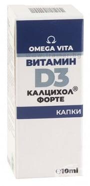 Изображение към продукта КАЛЦИХОЛ ФОРТЕ ВИТАМИН D3 капки 10 мл