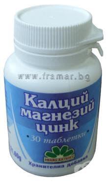 Изображение към продукта КАЛЦИЙ-МАГНЕЗИЙ-ЦИНК табл. * 30 НИКСЕН