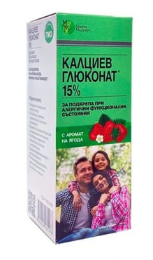 Изображение към продукта КАЛЦИЕВ ГЛЮКОНАТ сироп 15% 109 мл МИРТА МЕДИКУС