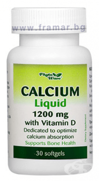 КАЛЦИЙ 1200 мг. + ВИТАМИН Д капсули * 30 PHYTO WAVE - изображение