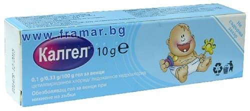 Изображение към продукта КАЛГЕЛ гел 10 гр