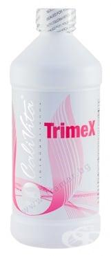 Изображение към продукта КАЛИВИТА ТРИМЕКС течна формула 473 мл