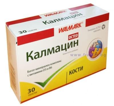 Изображение към продукта КАЛМАЦИН ОСТЕО таблетки * 30 ВАЛМАРК
