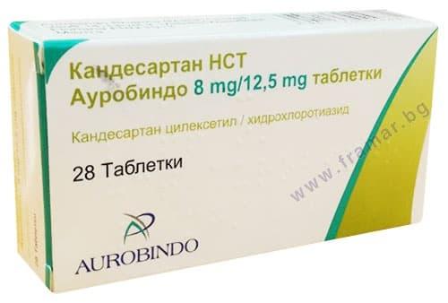 КАНДЕСАРТАН HCT таблетки 8 мг. / 12.5 мг. * 28 АУРОБИНДО ФАРМА - изображение