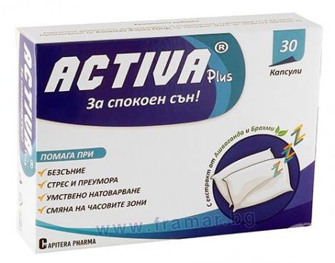 Изображение към продукта АКТИВА ПЛЮС ЗА СПОКОЕН СЪН капсули * 30