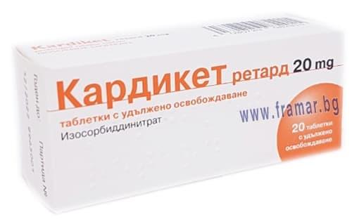 Изображение към продукта КАРДИКЕТ РЕТАРД таблетки 20 мг * 20