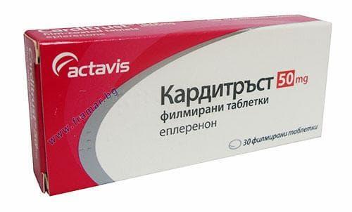 Изображение към продукта КАРДИТРЪСТ таблетки 50 мг * 30 АКТАВИС