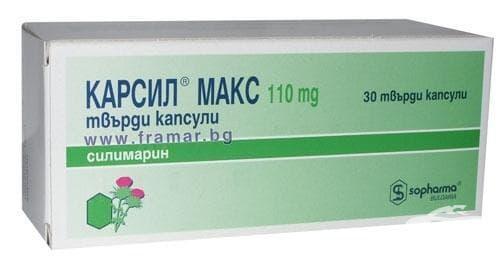 КАРЗИЛ МАКС капс. 110 мг. * 30 - изображение