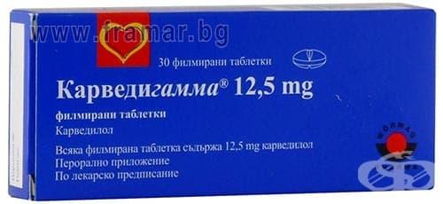 Изображение към продукта КАРВЕДИГАММА таблетки 12.5 мг * 30